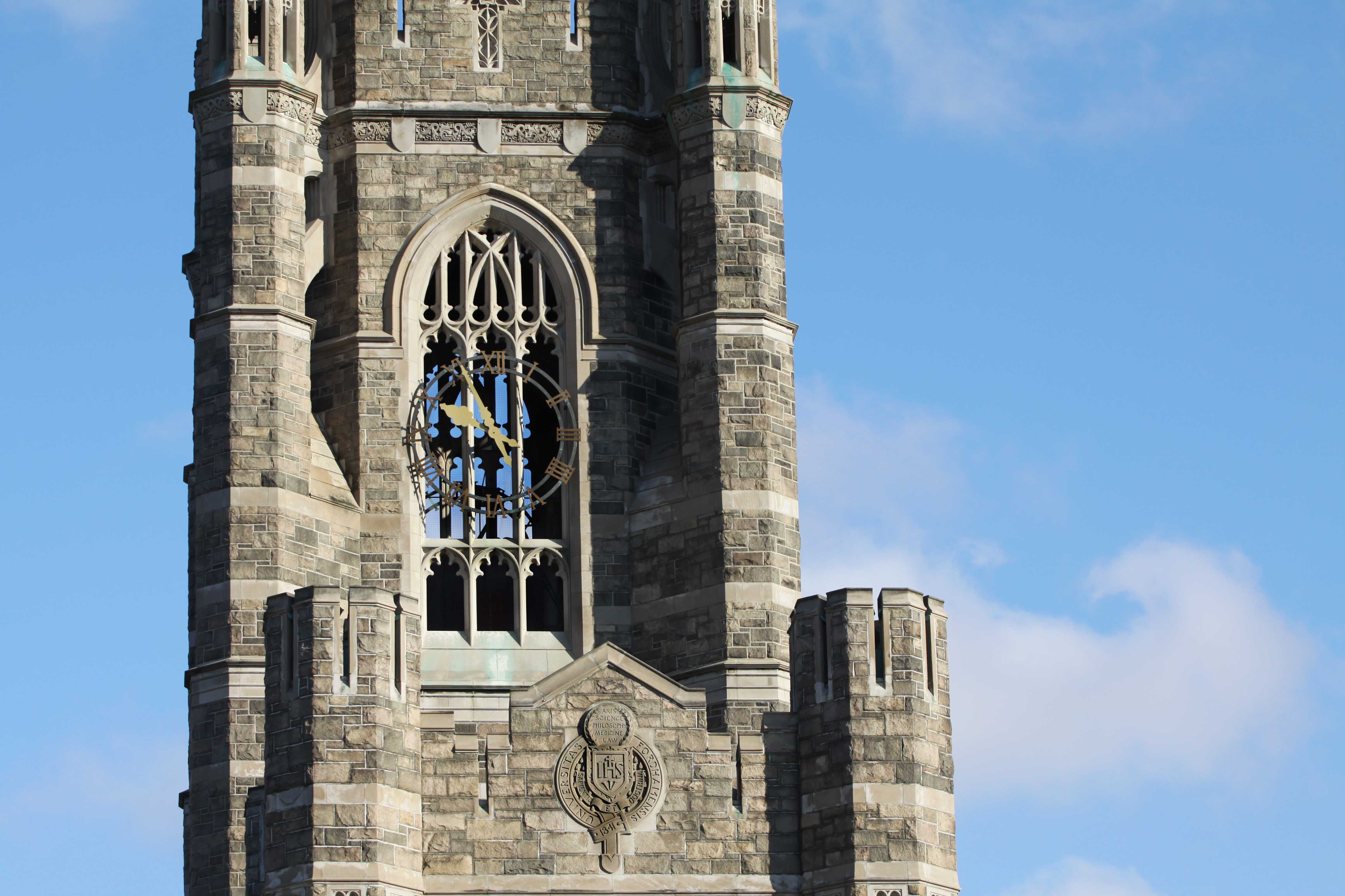 The Keating Bell Tower has an air of mystery and appeal for all students.  (Elizabeth Zanghi for The Fordham Ram)