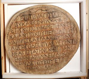 University Museum Touts Fifth-Century Christian Art