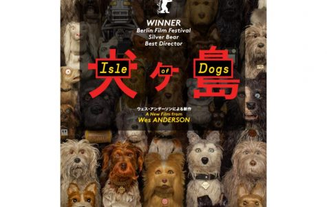 Isle of Dogs a Lesser Effort in Anderson Canon