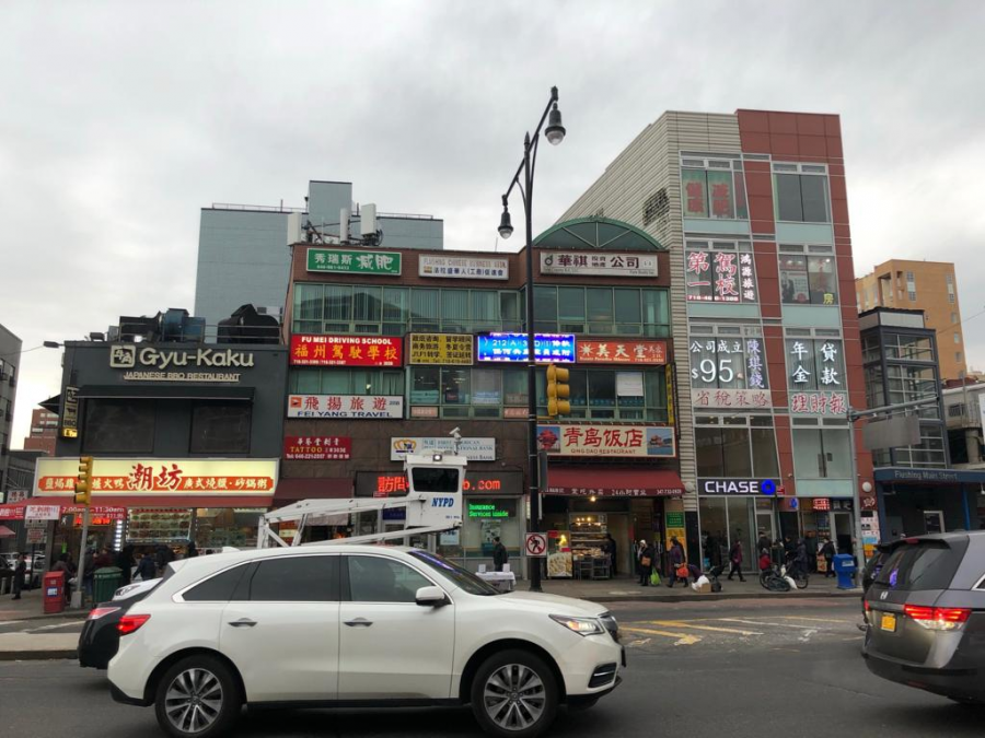 Flushing, Queens: The Other Chinatown