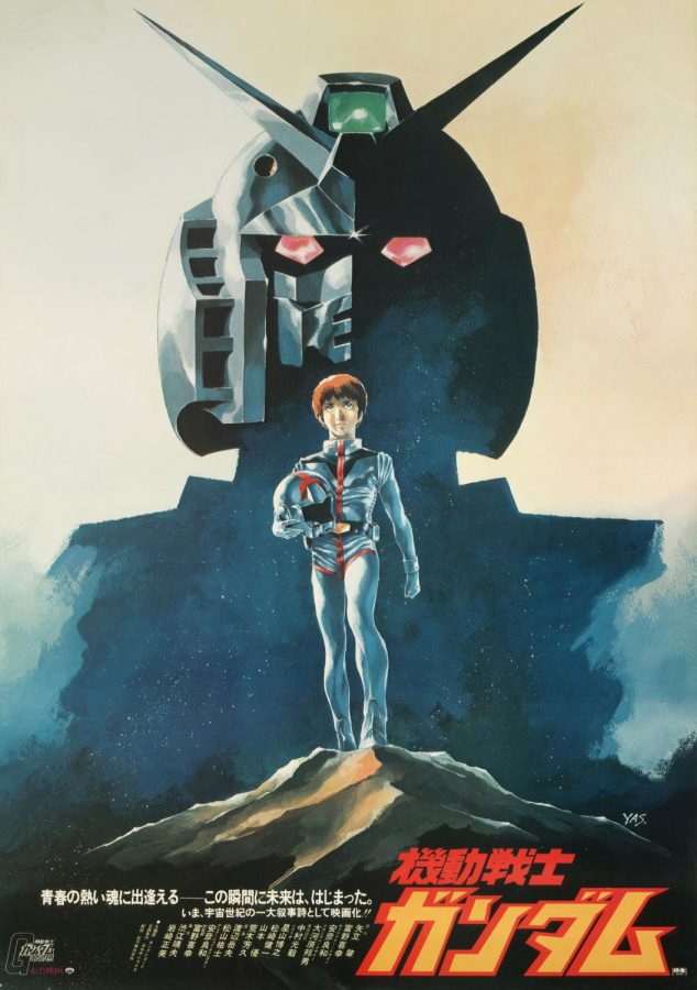 """Mobile Suit Gundam Movie Trilogy"" Remains the Peak of Animated Sci-fi"